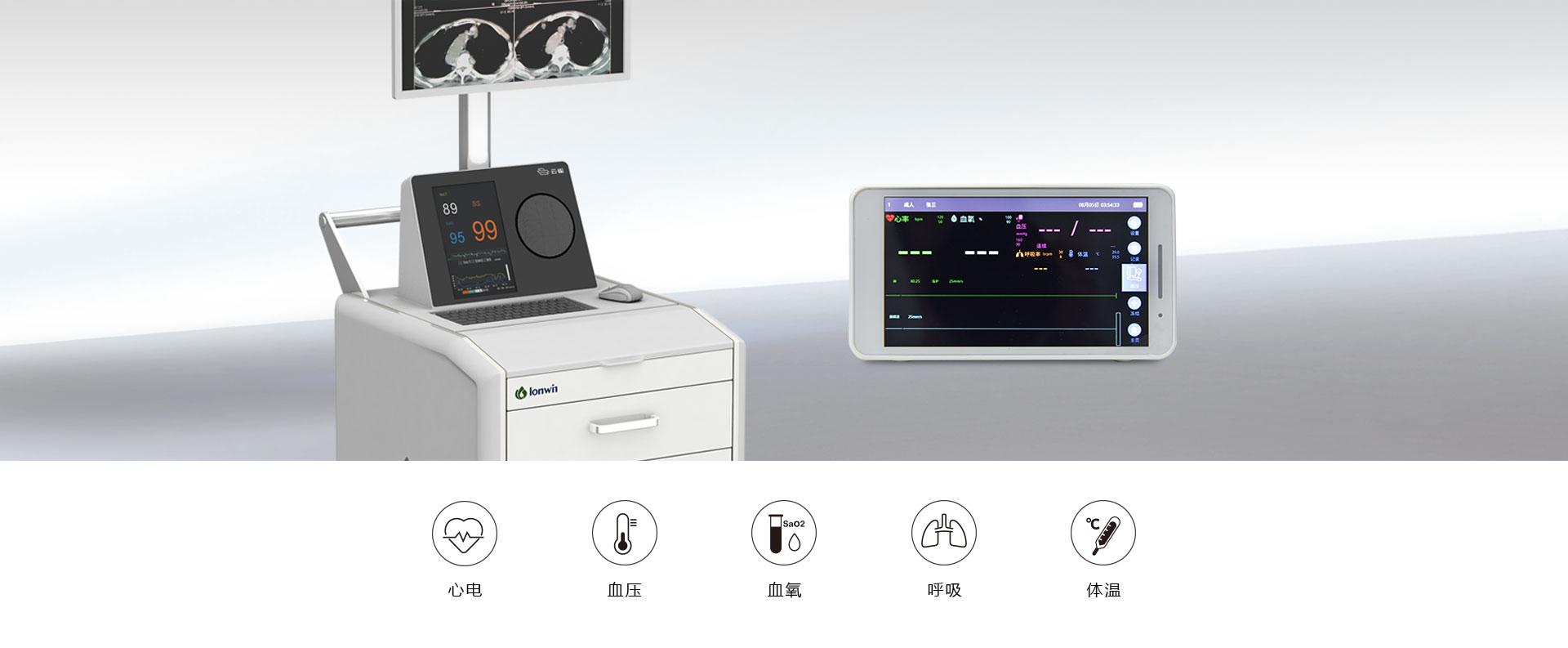 (影像介入)CT介入手术专用监护仪_03.jpg